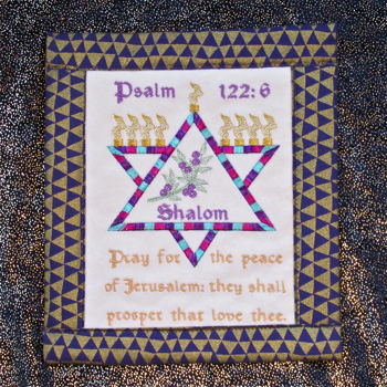 PSALM 122 & STAR OF DAVID-Star of David embroidery design, Judaic embroidery,Christian embroidery, psalm scripture bible embroidery, prayer embroider designs,Hebrew embroidery designs